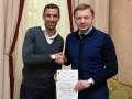 Шахтер продлил контракт с Срной