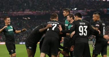 Трабзонспор - Краснодар 0:2 видео голов и обзор матча Лиги Европы