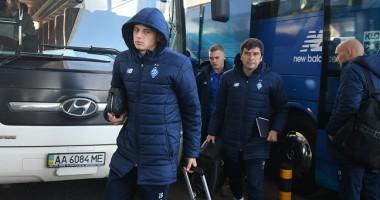 Динамо отправилось на матч с Челси
