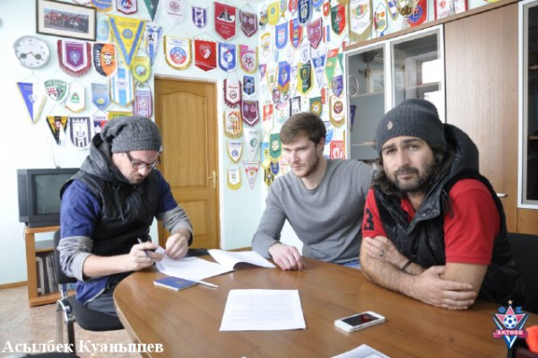 Милевский подписывает контракт с Актобе