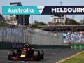 Гран-при Австралии: онлайн гонки Формулы-1