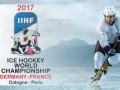 Чемпионат мира по хоккею 2017: Расписание и результаты матчей
