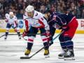 НХЛ: Сан-Хосе разгромил Ванкувер, Лос-Анджелес в напряженной борьбе уступил Вашингтону
