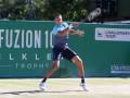 Стаховский узнал первого соперника на турнире ATP в Мельбурне