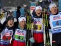 Стал известен состав сборной Норвегии на на смешанную эстафету на ЧМ