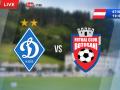 Динамо Киев - Ботошани: Видео трансляция товарищеского матча