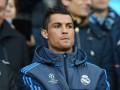 ПСЖ предложил Реалу за Роналду 120 миллионов евро - источник