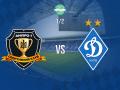Днепр-1 - Динамо: видео трансляция полуфинала Кубка Украины