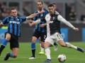 Ювентус - Интер: прогноз и ставки букмекеров на матч чемпионата Италии