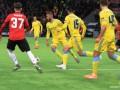 Манчестер Юнайтед проиграл Астане, ведя по ходу матча