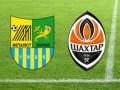 Металлист - Шахтер: Когда и где смотреть матч чемпионата Украины