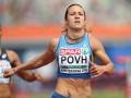 Олеся Повх - серебряная призерка чемпионата Европы