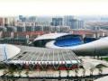 Китайский гигант инвестирует 150 млн долларов в киберспорт