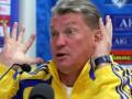 Блохин: Выход в четвертьфинал ЧМ-2006 был максимумом для сборной Украины