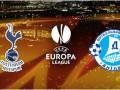 Тоттенхэм - Днепр: Когда и где смотреть ответный матч 1/16 финала Лиги Европы