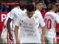 Игрок Севильи посвятил забитый в ворота Барселоны гол пропавшему Эмилиано Сале
