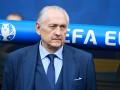 Фоменко: Беру ответственность за провал на Евро-2016 на себя