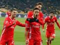 Бенфика – Динамо: Лучшие голы португальцев в минувшем сезоне