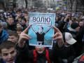 Сторонники Павличенко обратились к Президенту США