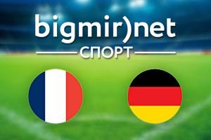 Франция – Германия: Где смотреть матч 1/4 финала