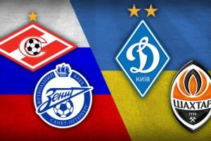 Шахтер – Спартак – онлайн трансляция матча Объединенного турнира