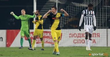 Эффектный гол из чемпионата Болгарии, забитый с середины поля