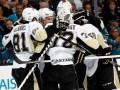 Кубок Стэнли: Питтсбург обыграл Сан-Хосе и в шаге от титула