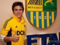 Нападающий Металлиста хочет, чтобы клуб отпустил его в Бразилию
