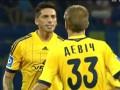 Футболисты Металлиста устроили разборки между собой во время матча