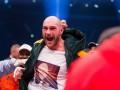 Тайсон Фьюри может вернуться на ринг не раньше февраля – психолог