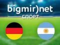 Германия - Аргентина: Счет финального матча чемпионата мира по футболу 2014