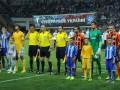 Шахтер – Динамо: Статистика встреч в Суперкубке Украины