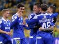 Динамо - Карпаты 4:1 Видео голов и обзор матча чемпионата Украины