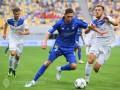 Динамо Киев – Львов: прогноз и ставки букмекеров на матч УПЛ