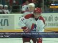Путин может. Президент России побеждает Легенд хоккея