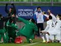 Копа Америка 2015: Боливия добывает историческую победу над Эквадором
