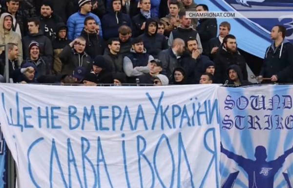 Фанаты Зенита выразили поддержку Украине