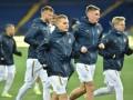 Сборная Украины провела открытую тренировку в Харькове