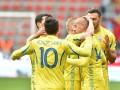 Чехия – Украина: где смотреть матч Лиги наций