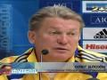 100 дней до Евро-2012. ПроФутбол о сборной Украины