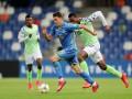 Украина U-20 – Нигерия U-20 - 1:1. Видео голов и обзор матча ЧМ