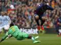 Сенсация на Камп Ноу: Как Барселона Малаге дома проиграла