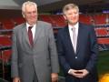 Президент Чехии побывал на Донбасс Арене