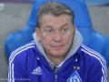 Олег Блохин покинет Динамо после матча с Рапидом - источник