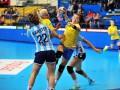Женская сборная Украины по гандболу уступила Норвегии