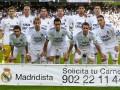 Forza Cassano. Реал поддержал бывшего одноклубника, перенесшего операцию на сердце