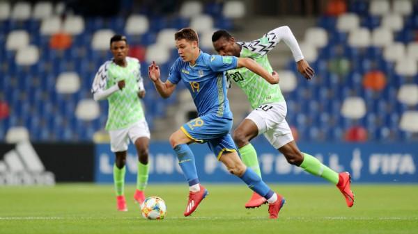Украина против Нигерии на ЧМ U-20