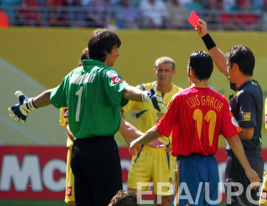 Красная карточка в матче против сборной Испании