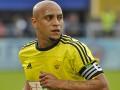 Роберто Карлос принял решение объявить о завершении карьеры