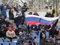 Два игрока Таврии отказались фотографироваться с флагом России